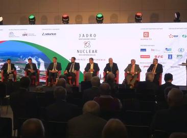 """Конференция """"Новые источники атомной энергии"""""""