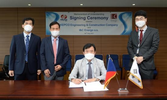 """Компания I&C Energo a.s. и южно-корейская компания KEPCO E&C подписали «Меморандум о сотрудничестве»  при реализации проекта """"Строительство новой атомной электростанции «Дукованы»-5"""""""