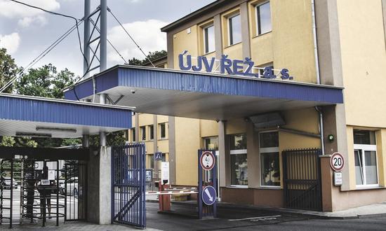 ÚJV Řež - ilustrační obrázek