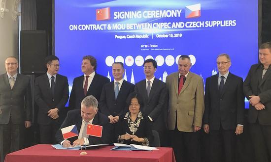 Memorandum o porozumění a o spolupráci v jaderné oblasti