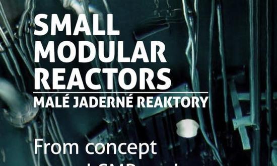 Конференция SMR -2020 (Малые ядерные реакторы)
