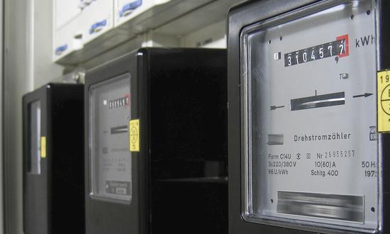 Процедура квалификации поставщика, имеющего право выполнять работы по Плановой замене счетчиков электроэнергии