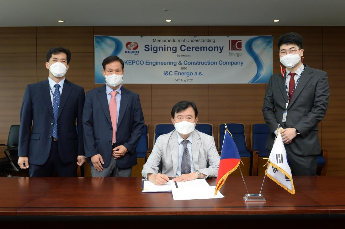 "Společnost I&C Energo a.s. a společnost KEPCO E&C podepsaly memorandum o spolupráci na projektu ""Výstavba nové jaderné elektrárny Dukovany 5"""
